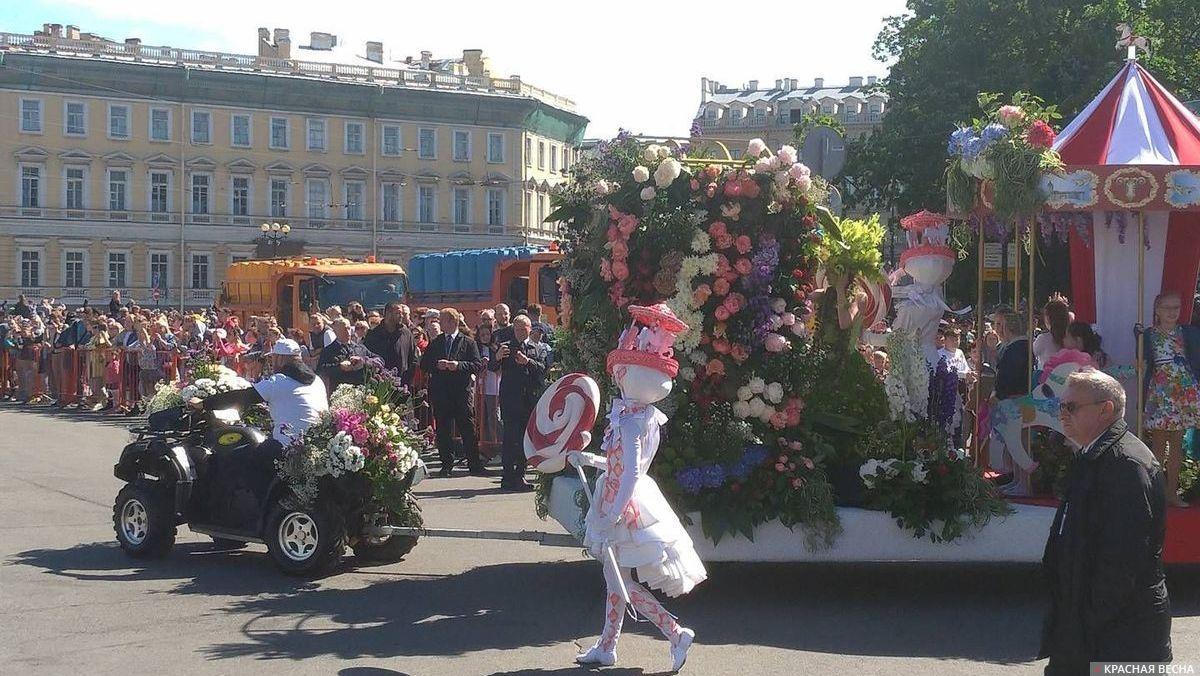 Парад цветов. Санкт- Петербург