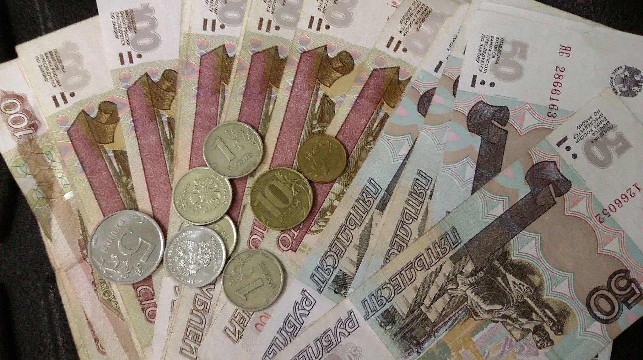 ЦБне желает признавать криптовалюты расчётным либо платёжным средством