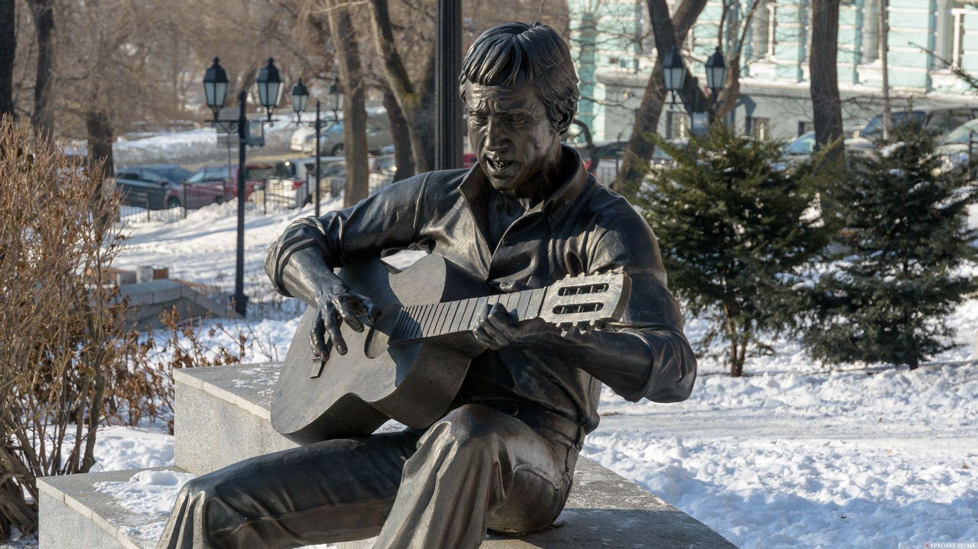 Памятник Владимиру Высоцкому, Владивосток, Россия.
