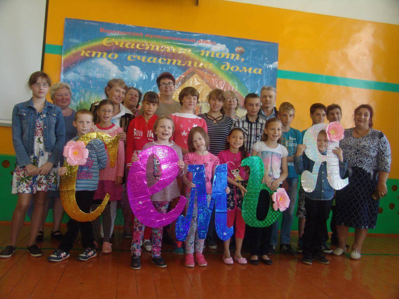 Участники фестиваля из Воротынского района