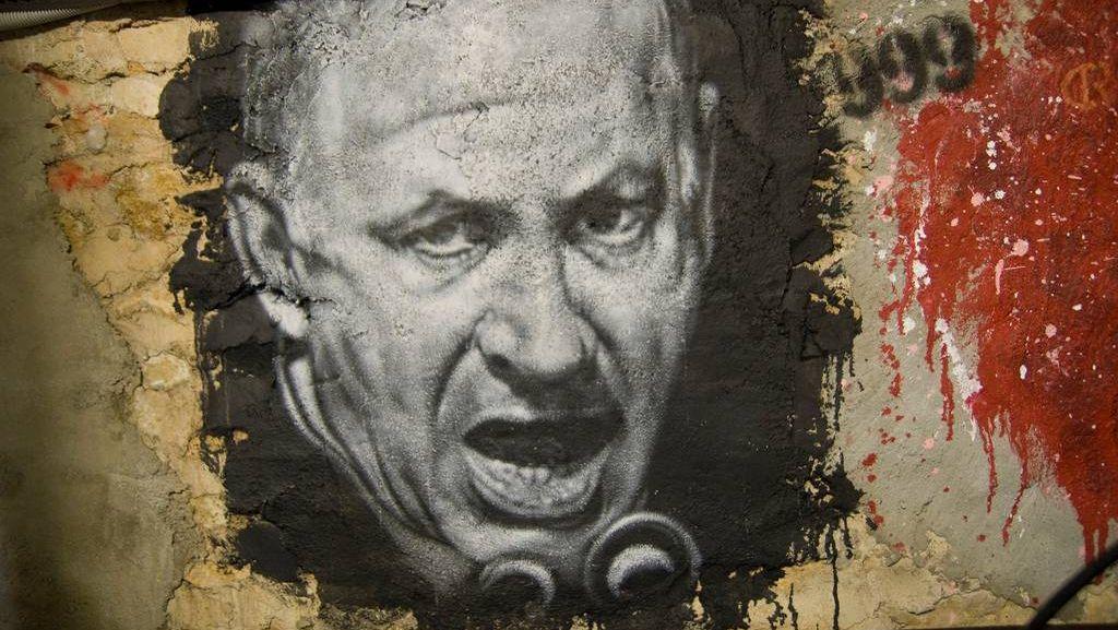 Биньямин Нетаньяху, рисунок на стене