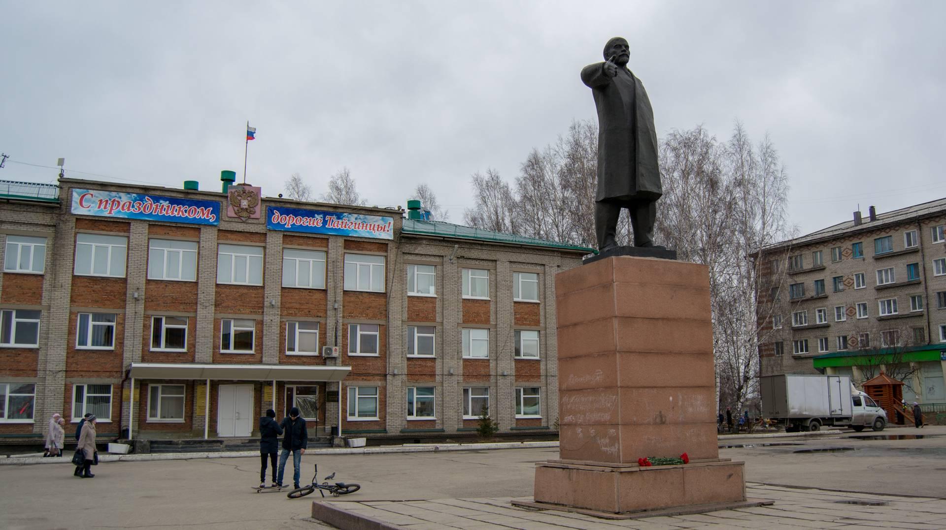 Памятник Ленину.Тайга