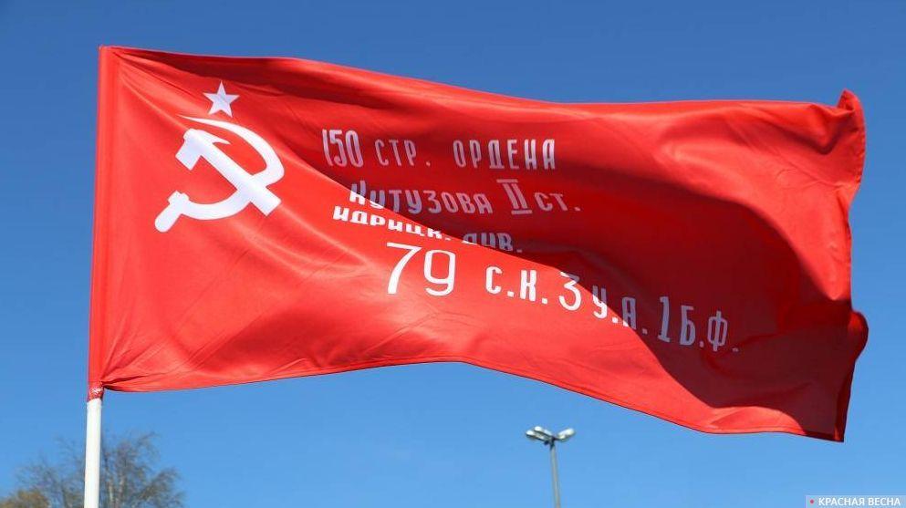 В Перми власти не будут запрещать Знамёна Победы 9 мая в Бессмертном полку
