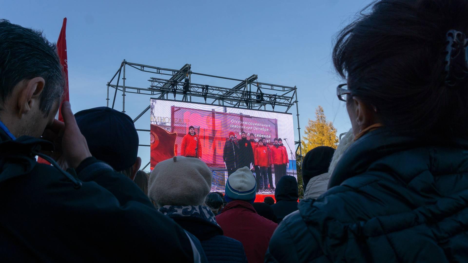 Приветствие митингу «Сути времени» из Бердска. Москва, 5 ноября 2018 г.