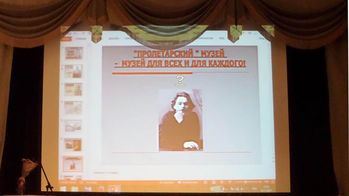 Кадр из презентации Литературно-мемориального музея А.М.Горького «Горький среди нас»