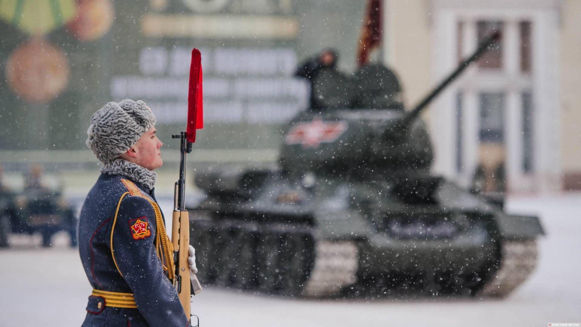 Парад в честь 75-й годовщины полного освобождения Ленинграда от фашистской блокады