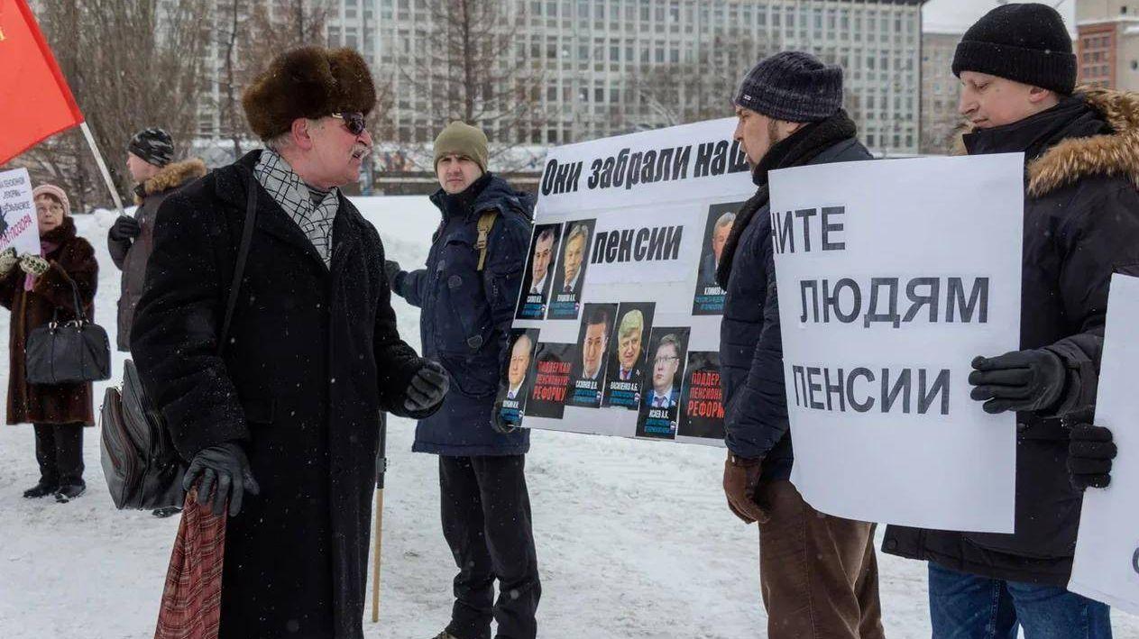 Пикет против пенсионной реформы в Перми