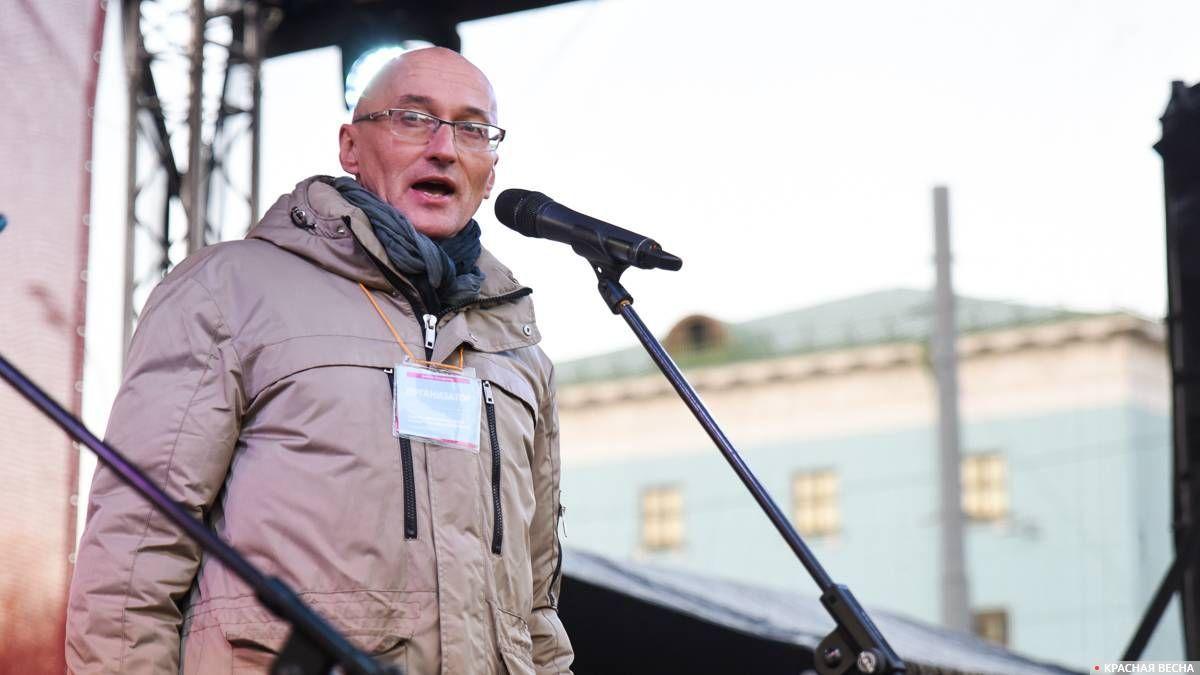 Михаил Дмитриев. Митинг Сути времени 5 ноября 2018 года в Москве