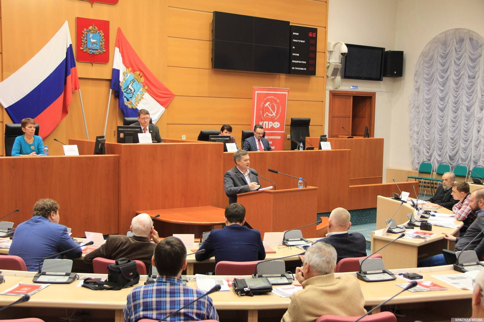 Доклад Сергея Боброва, координатора самарской ячейки «Сути времени»