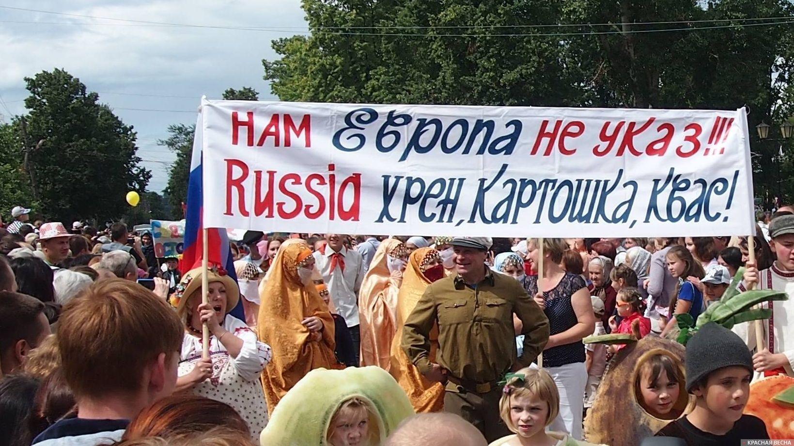 Санкции к россии