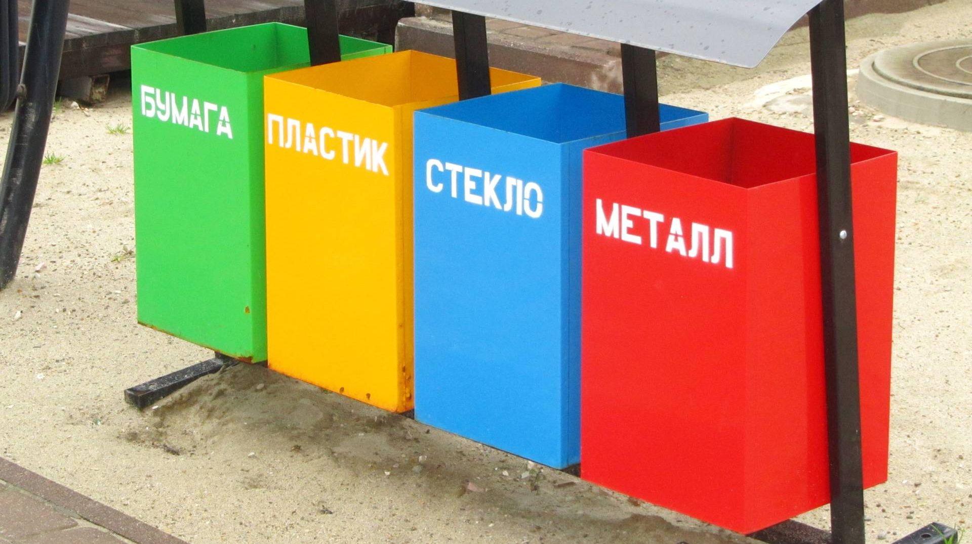 Урны для раздельного сбора мусора