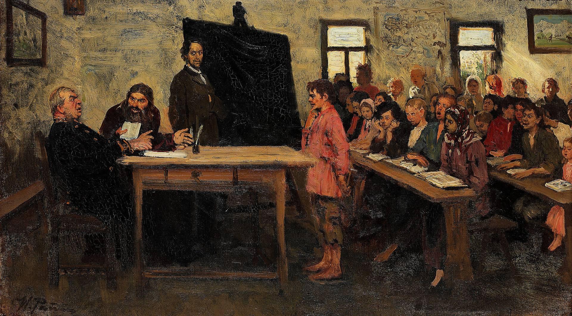 Илья Репин. Экзамен в сельской школе. 1877