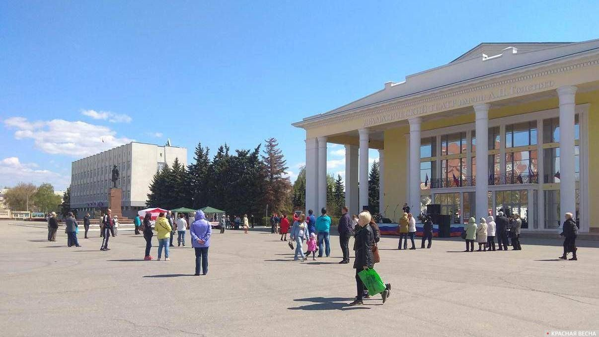 Первомай в Сызрани. 01.05.2019