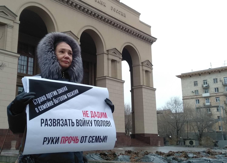 Пикет у здания Центробанка в Волгограде