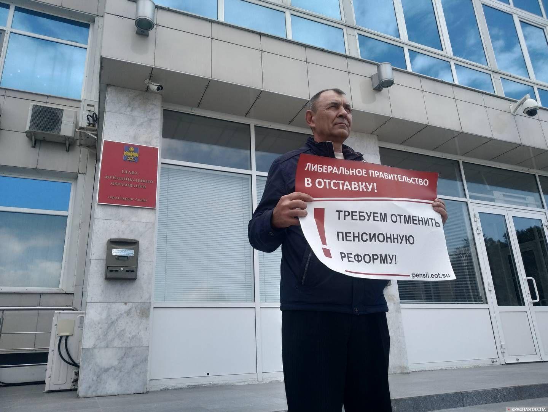 Одиночный пикет против пенсионной реформы в Анапе. 03.04.2019