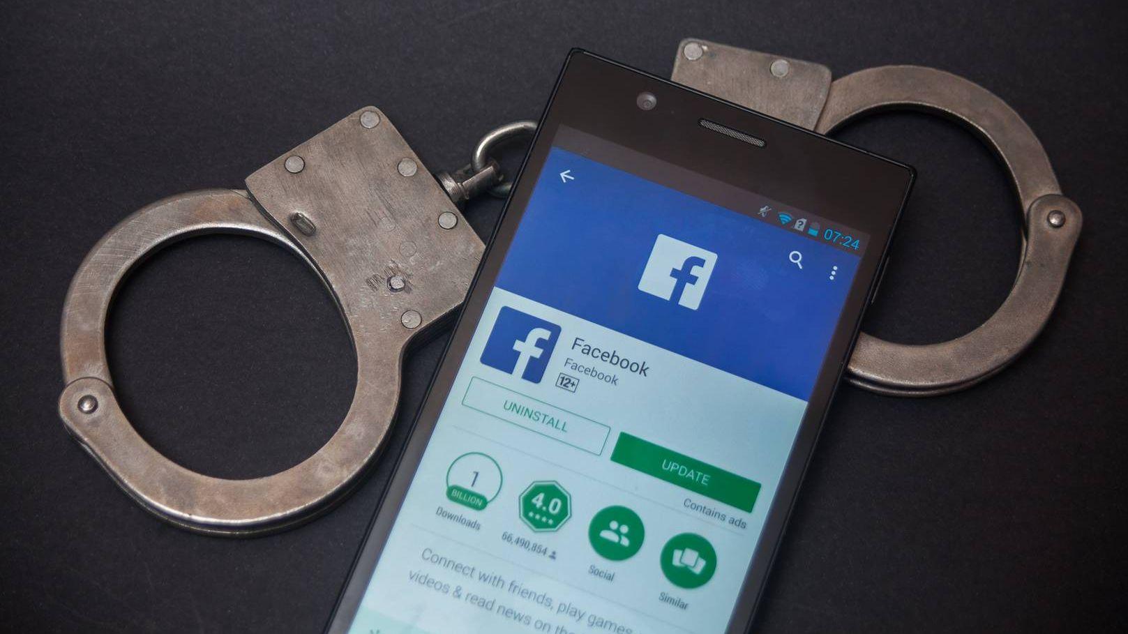 Социальная сеть Facebook предоставит пользователям новые средства контроля конфиденциальности