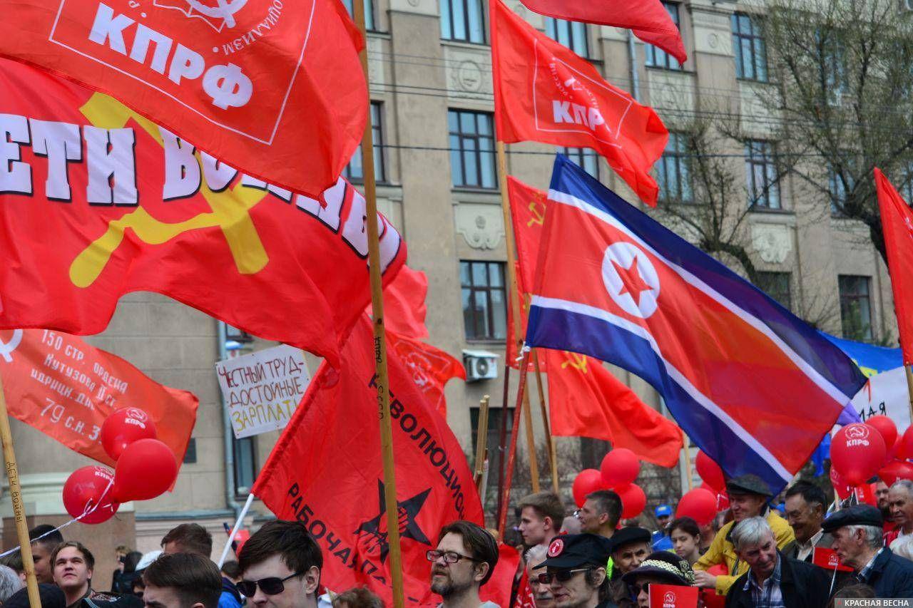 КПРФ, леваки и анархисты. Первомай. Хабаровск