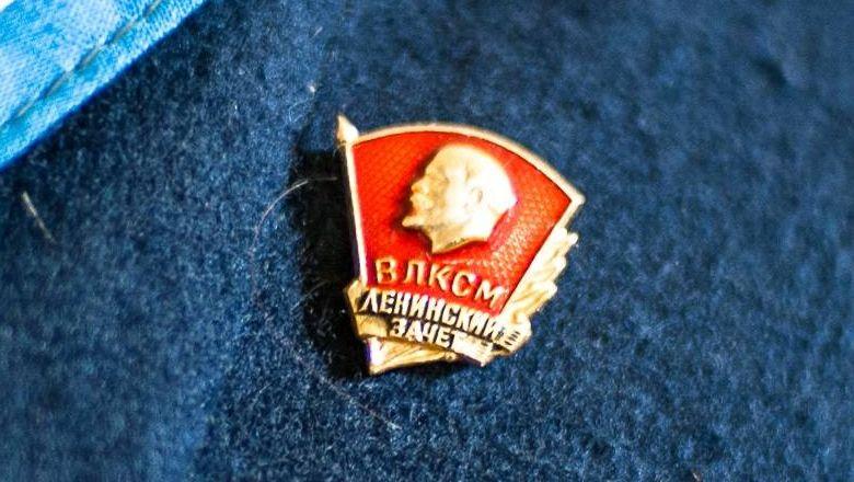 Значок Ленинский зачет