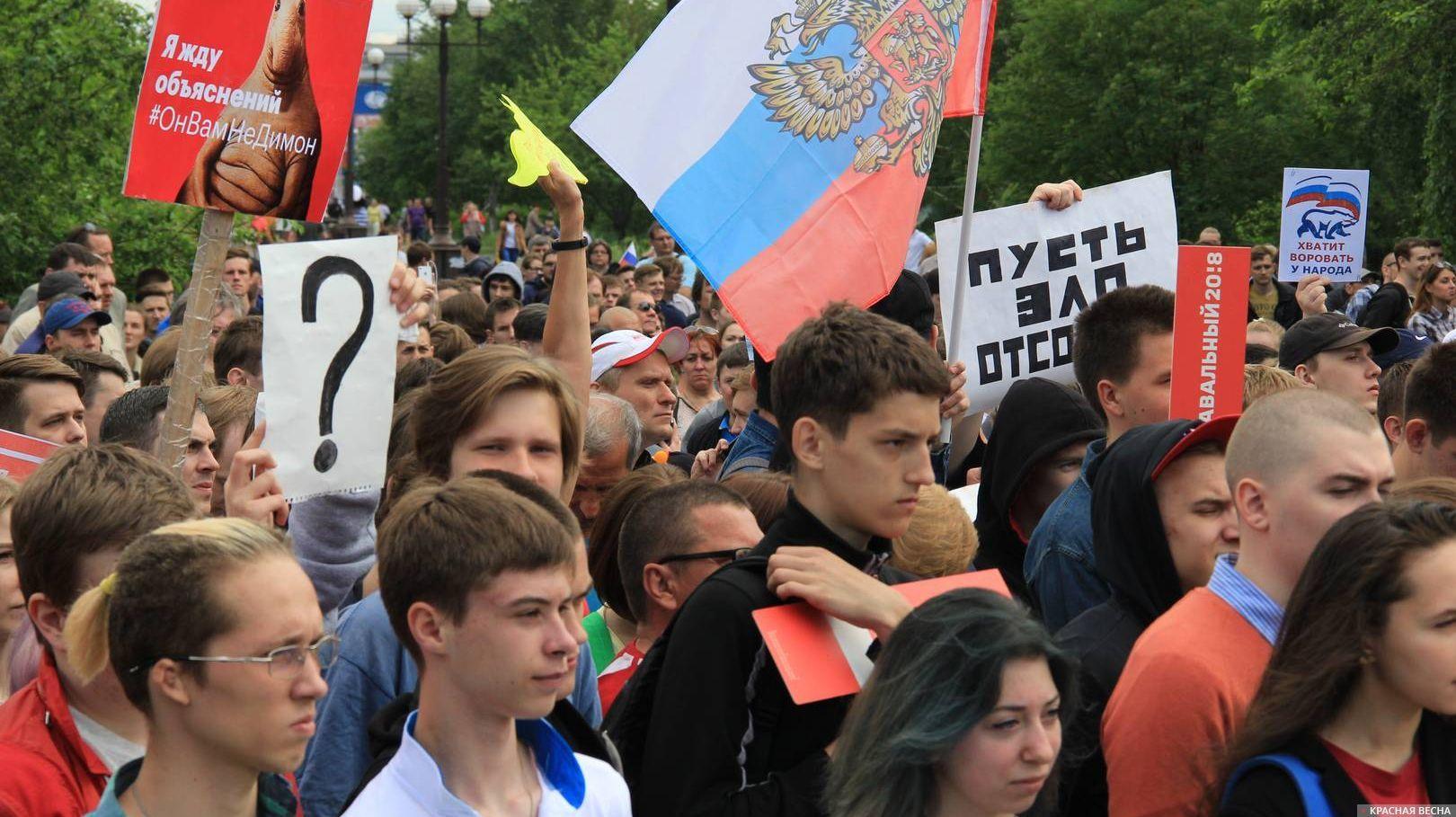 Красноярск. Школьники на митинге Навального