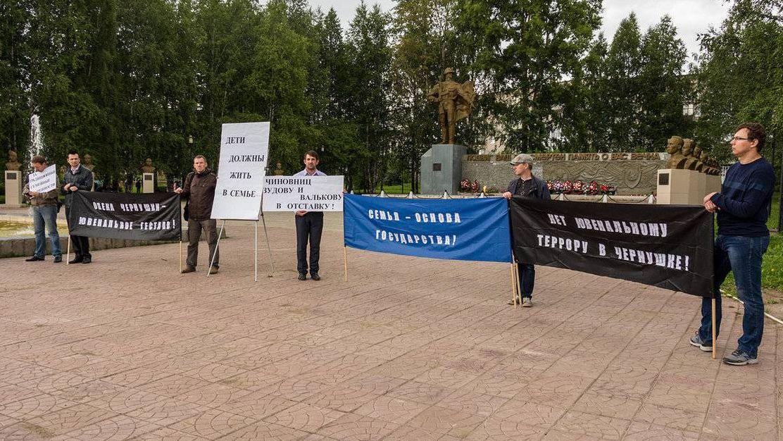 Пикет РВС 19.08.18, г. Чернушка, Пермский край