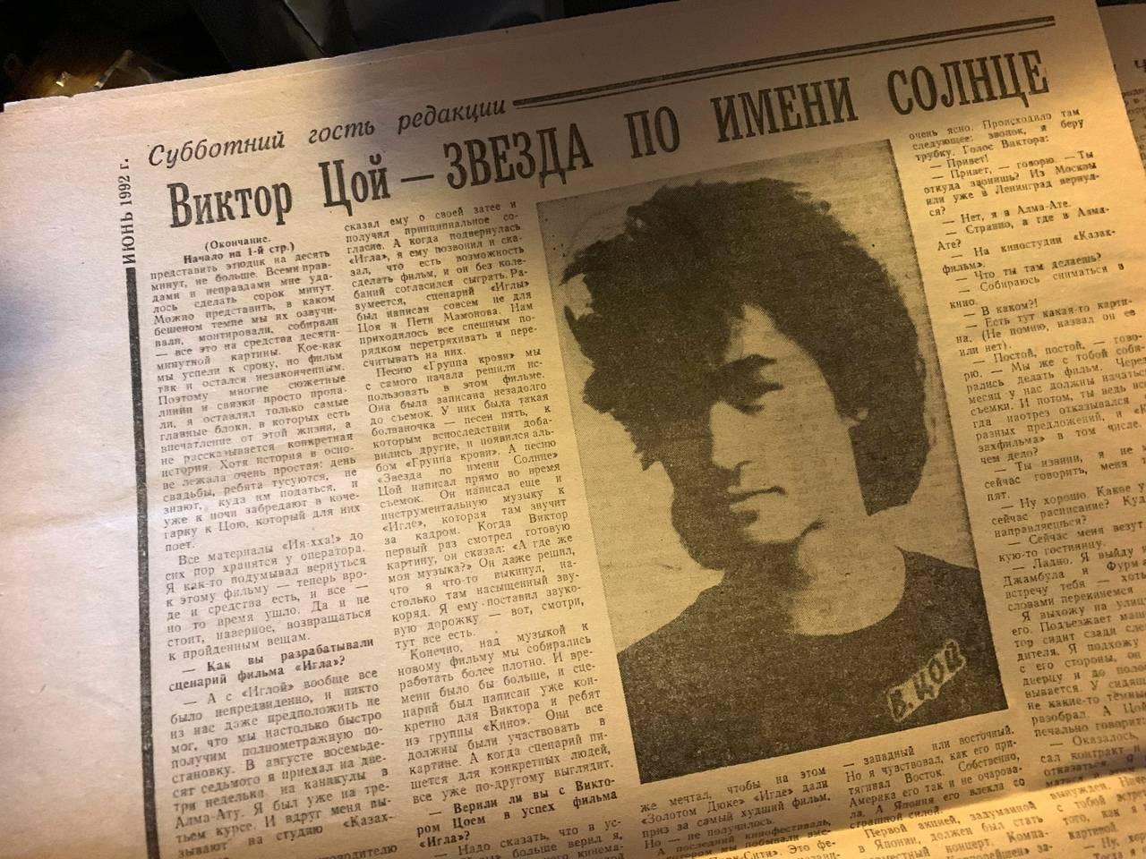 Интервью с кинорежиссером «Иглы» Рашидом Нугмановым в публикации 1992 года