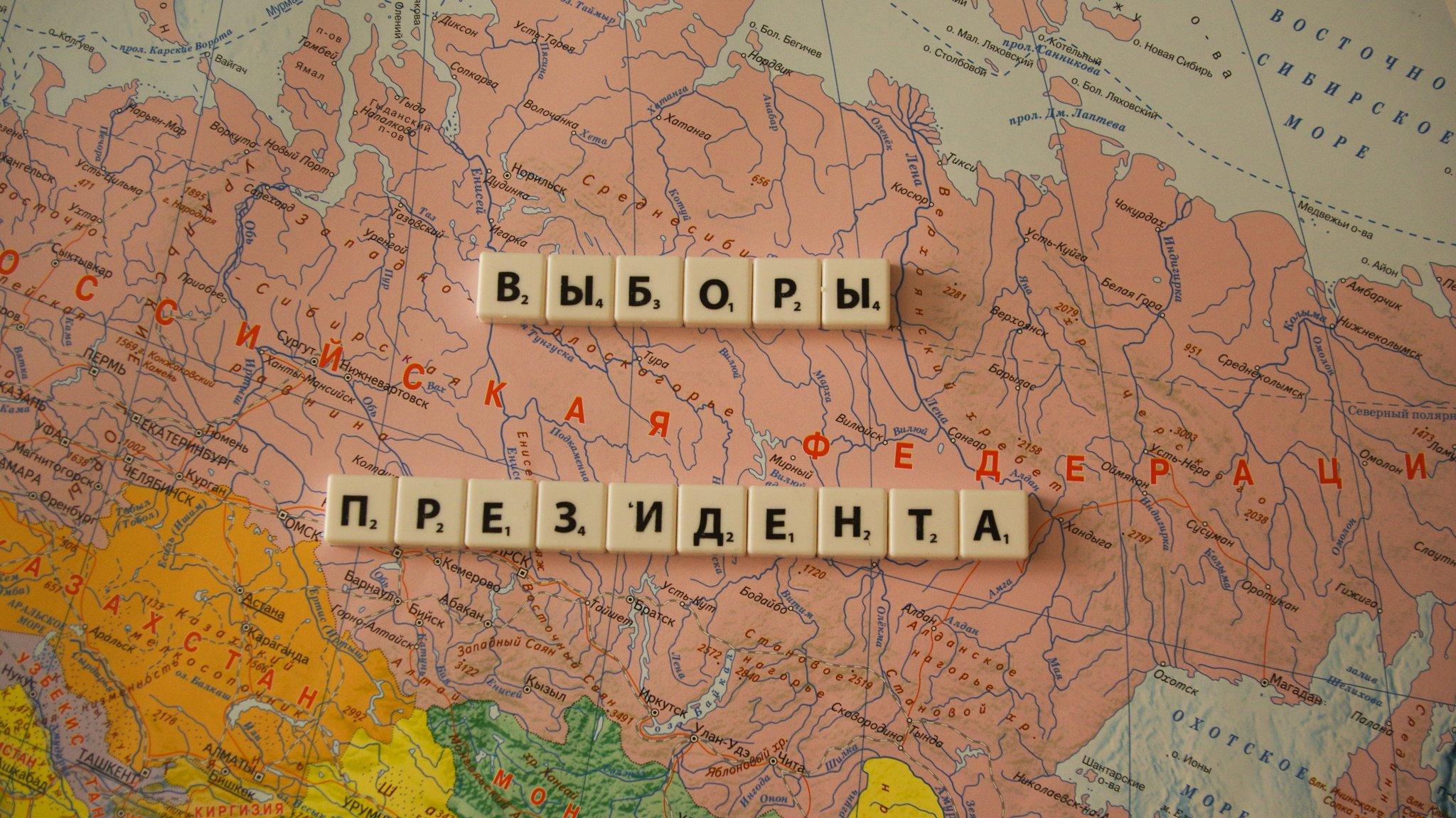 Выборы президента на карте