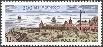 Почтовая марка. 200 лет Форт-Россу