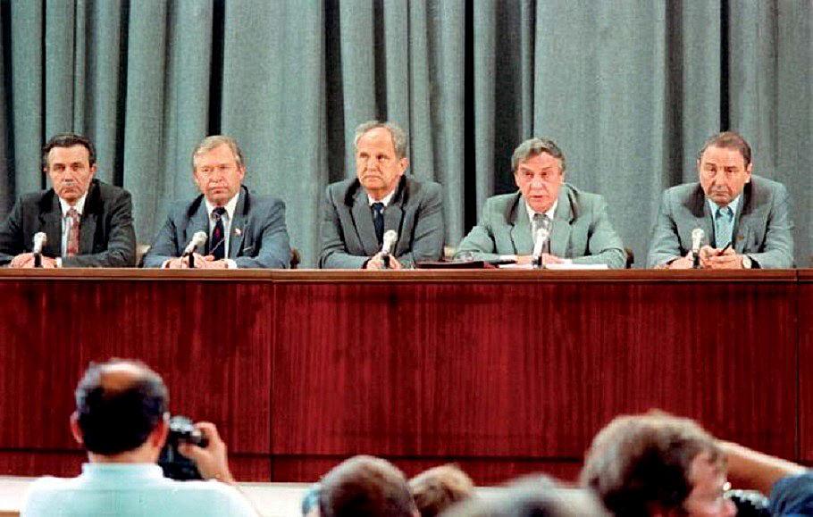 Пресс-конференция ГКЧП 19 августа 1991 года
