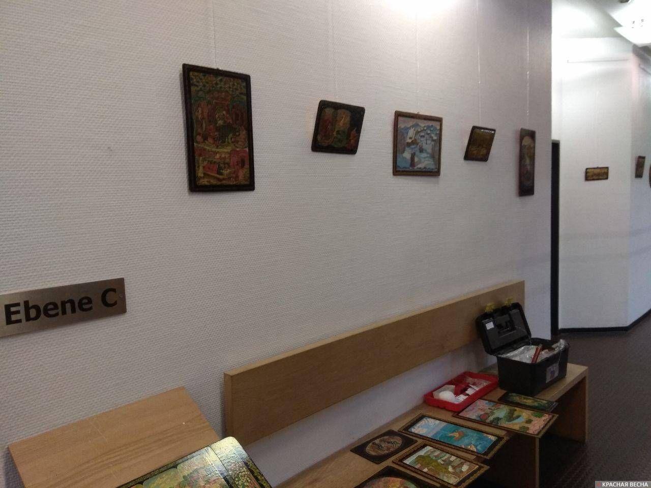 Выставка картин художника Леонида Галкина в Бремене