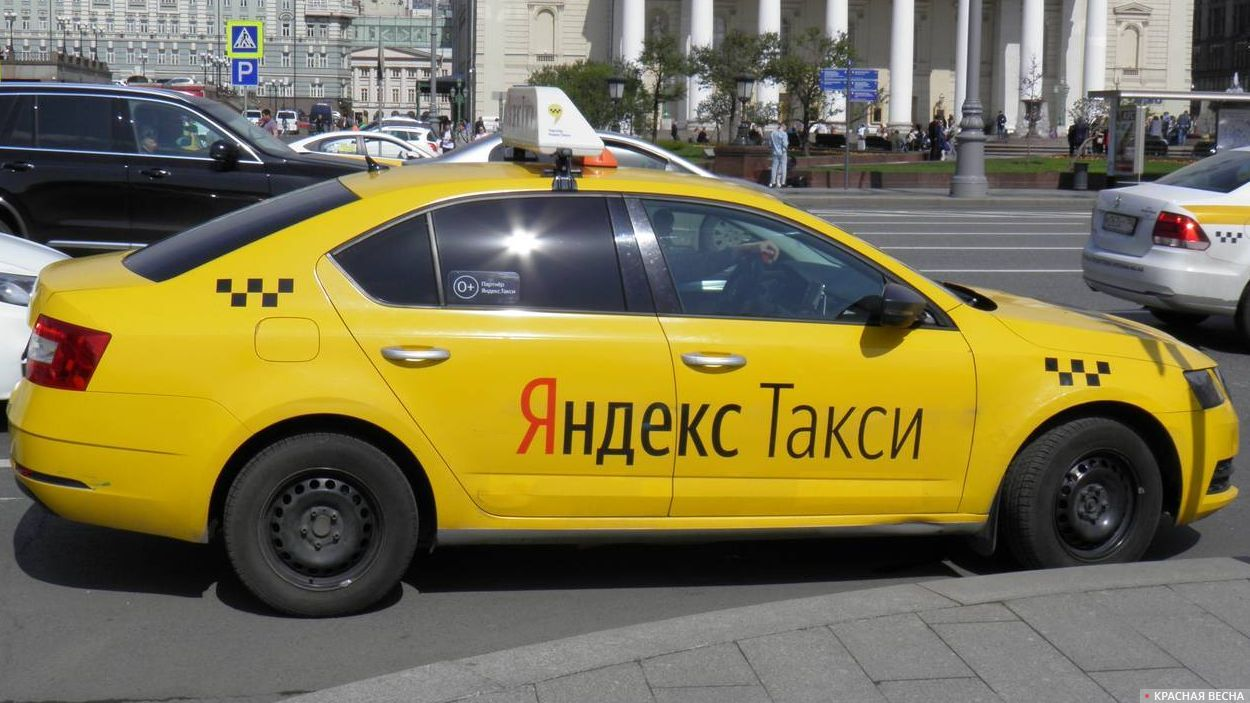Автомобиль сервиса «Яндекс.Такси»