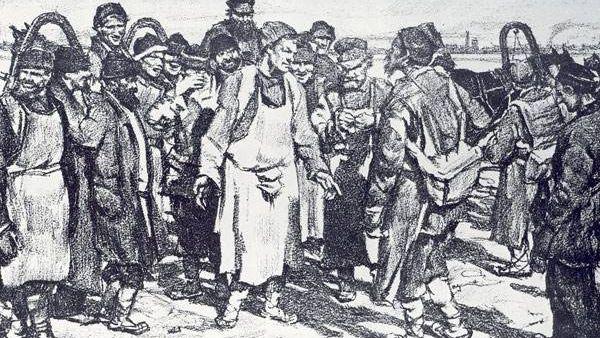 Константин Юон. Босяки. 1900