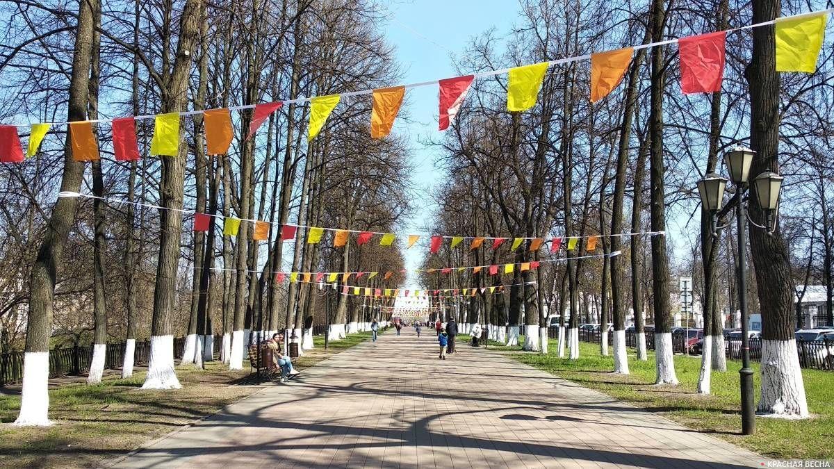 Первомайский бульвар Ярославля. 1 мая 2019