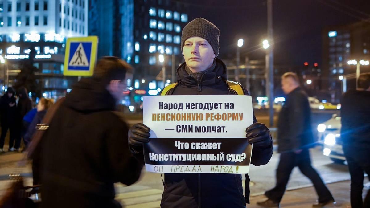 Пикет против пенсионной реформы. Москва м. Площадь Ильича
