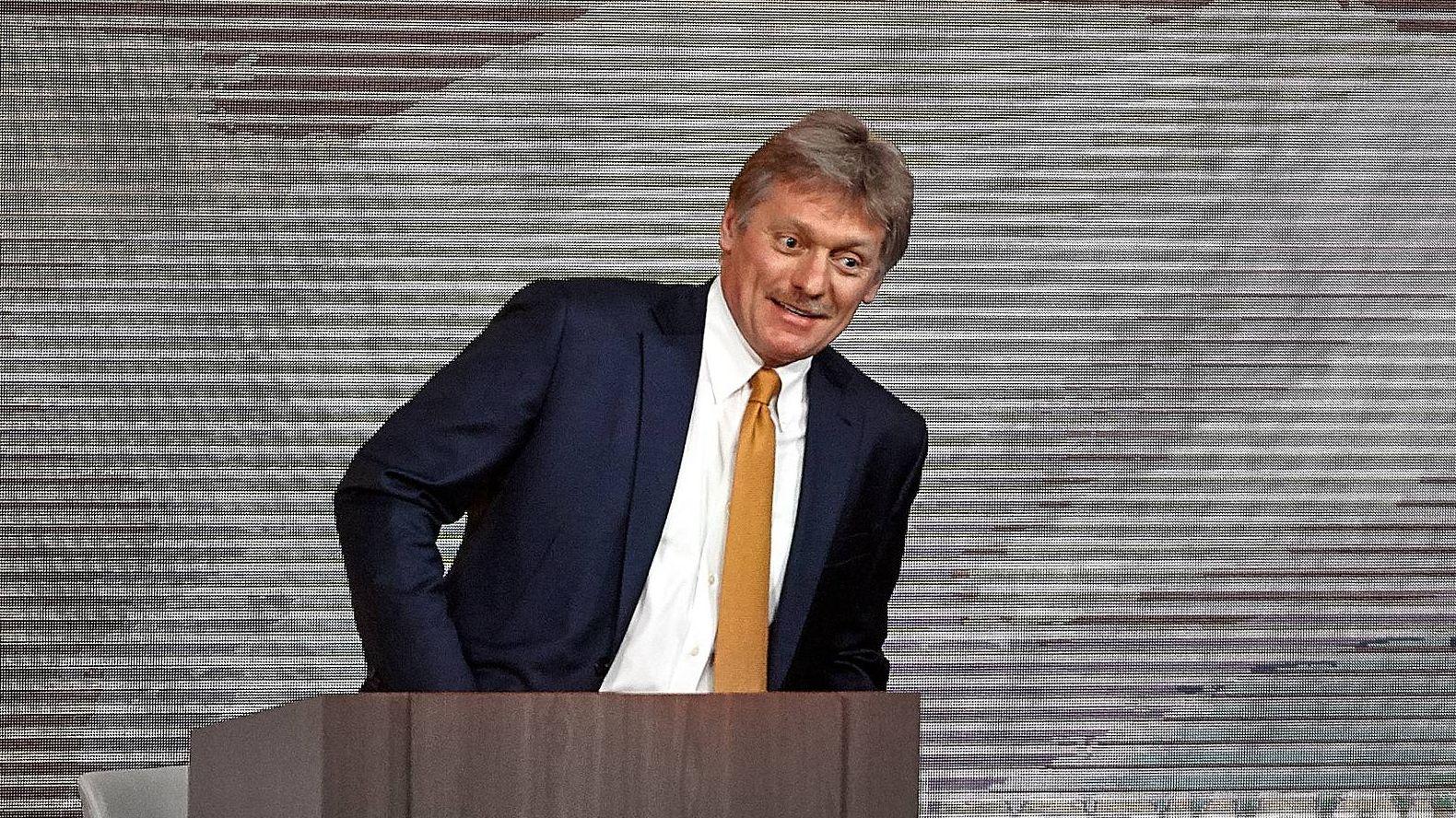 Москва. Дмитрий Песков