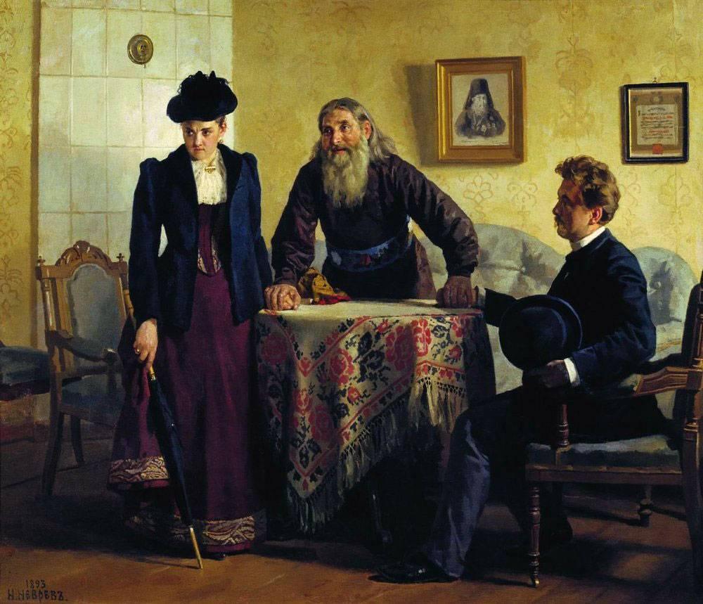 Николай Неврев. Увещевание. 1893