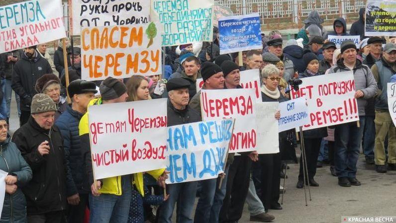 Митинг против угольных разрезов. Новокузнецкий район.