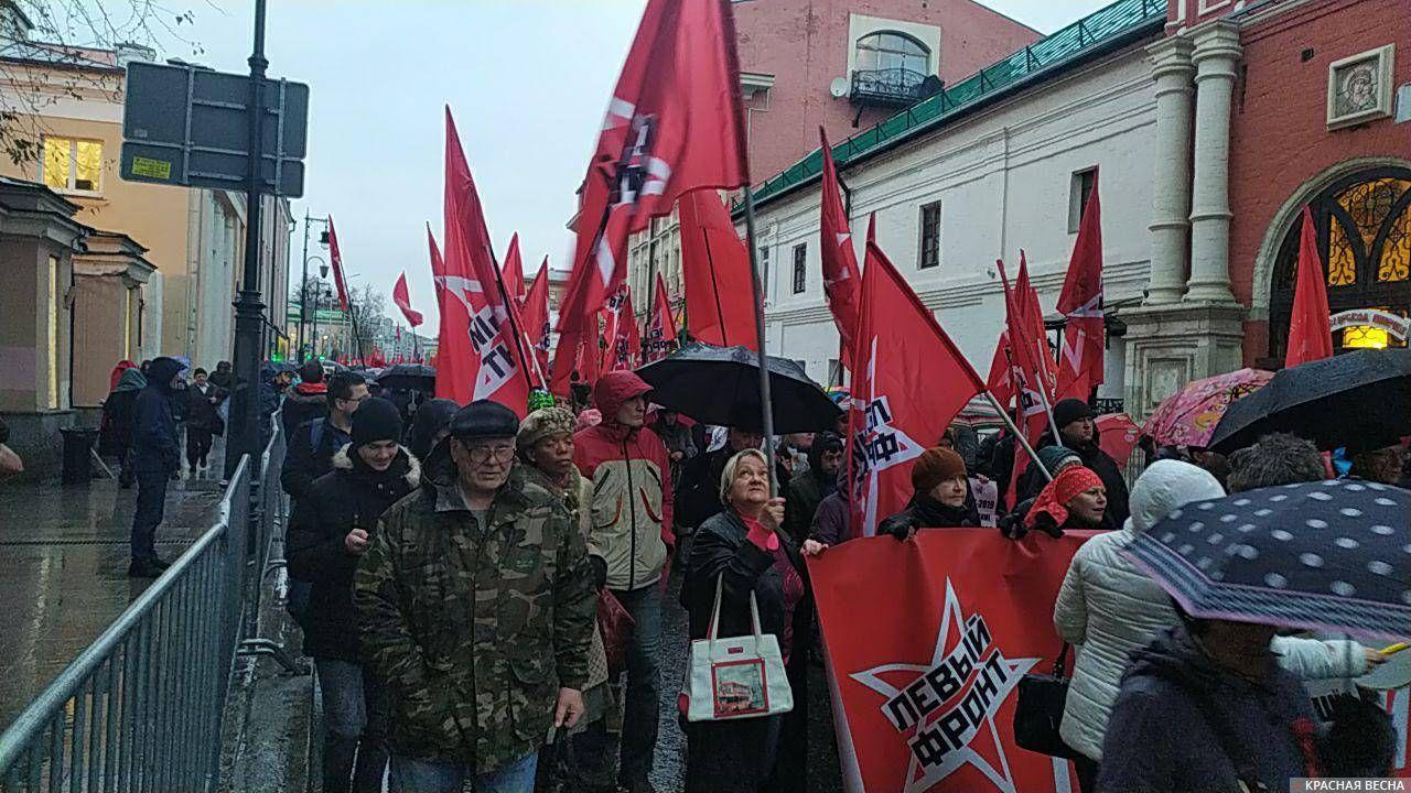 Левый фронт, митинг КПРФ