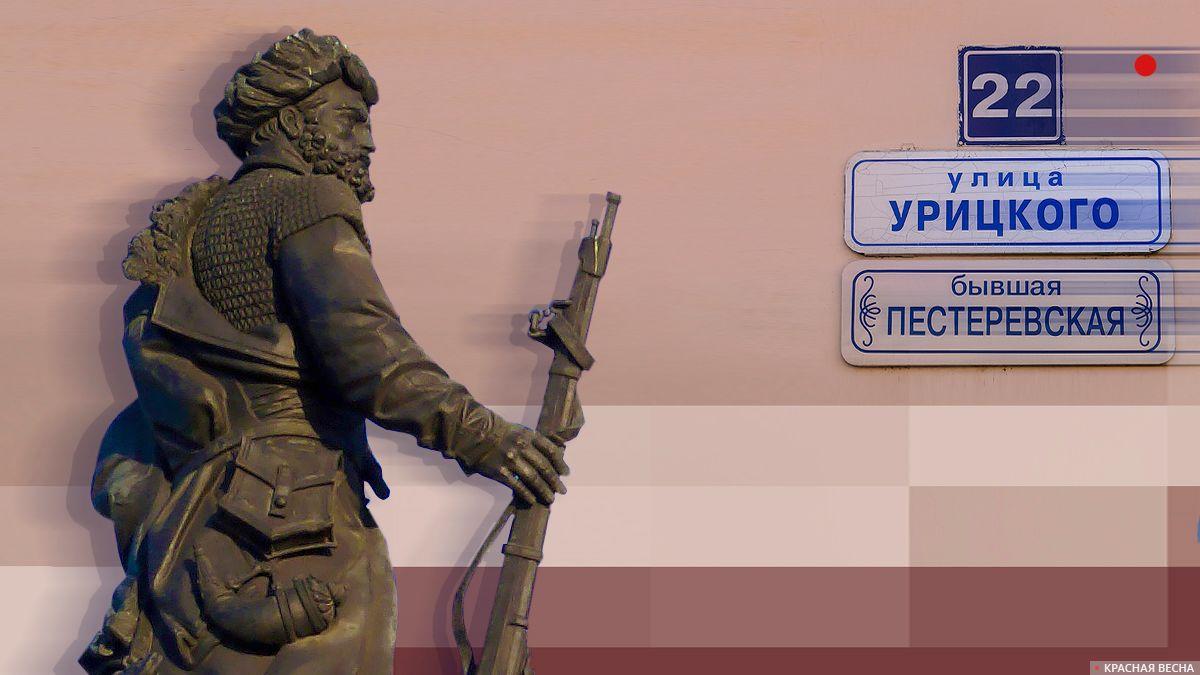 История Иркутска