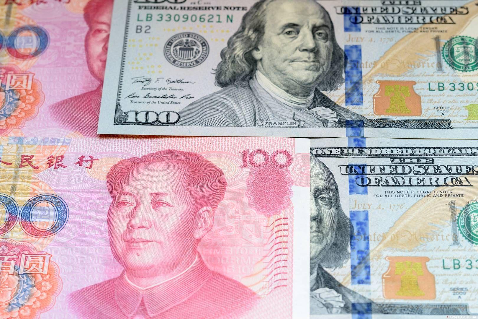 Пекин заявляет оготовности защищать свои интересы всфере торговли