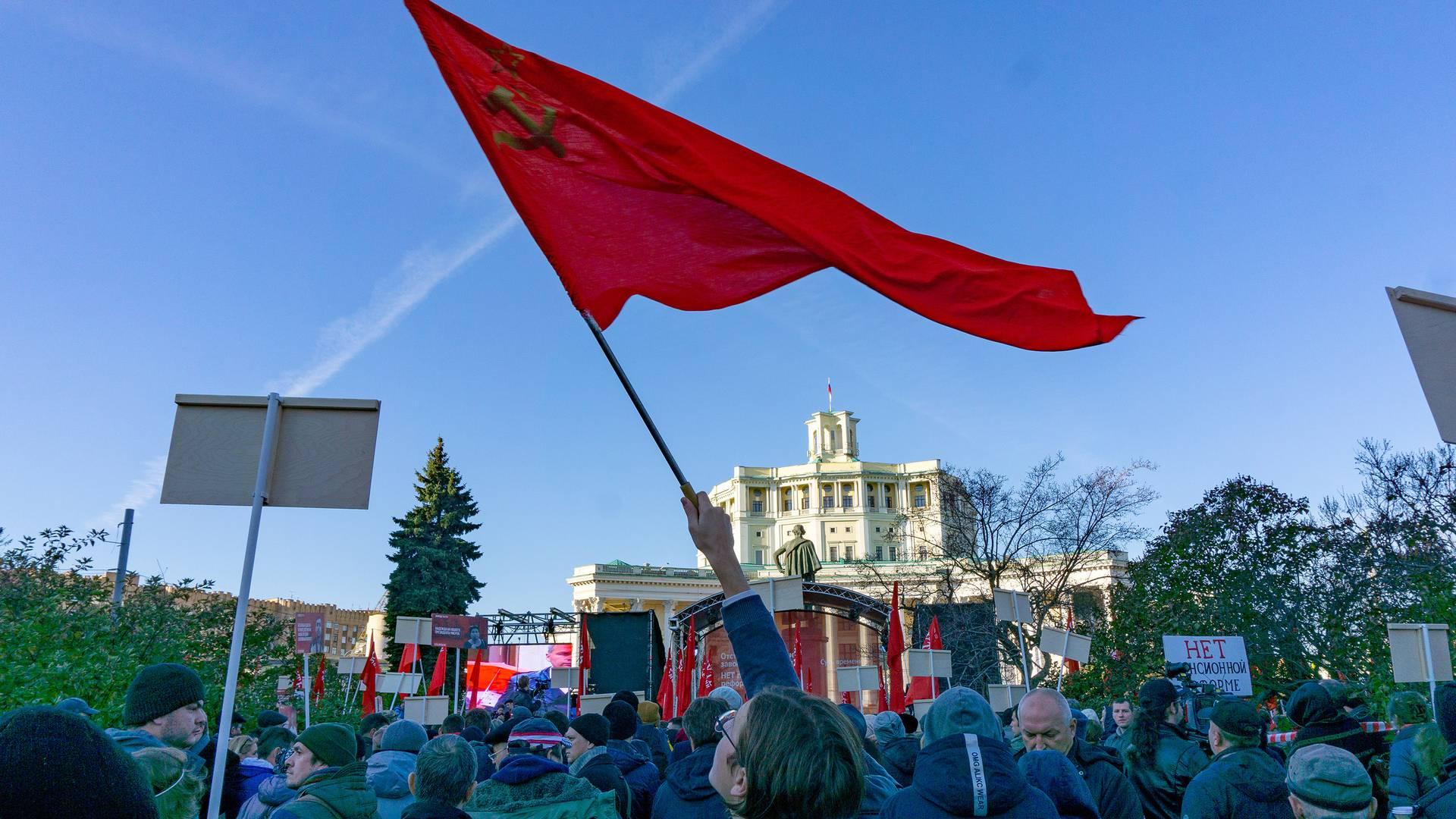 Митинг «Сути времени» 5 ноября 2018 г. в Москве