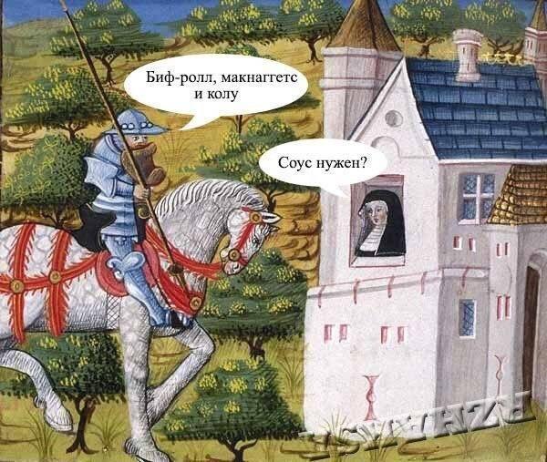 (с) цитата из паблика «Страдающее средневековье»