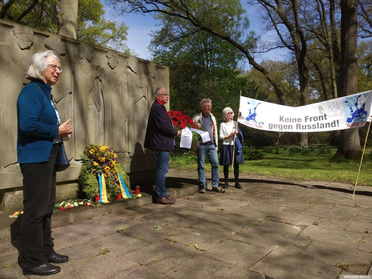 Памятная акция в честь жертв концлагерей Бремена