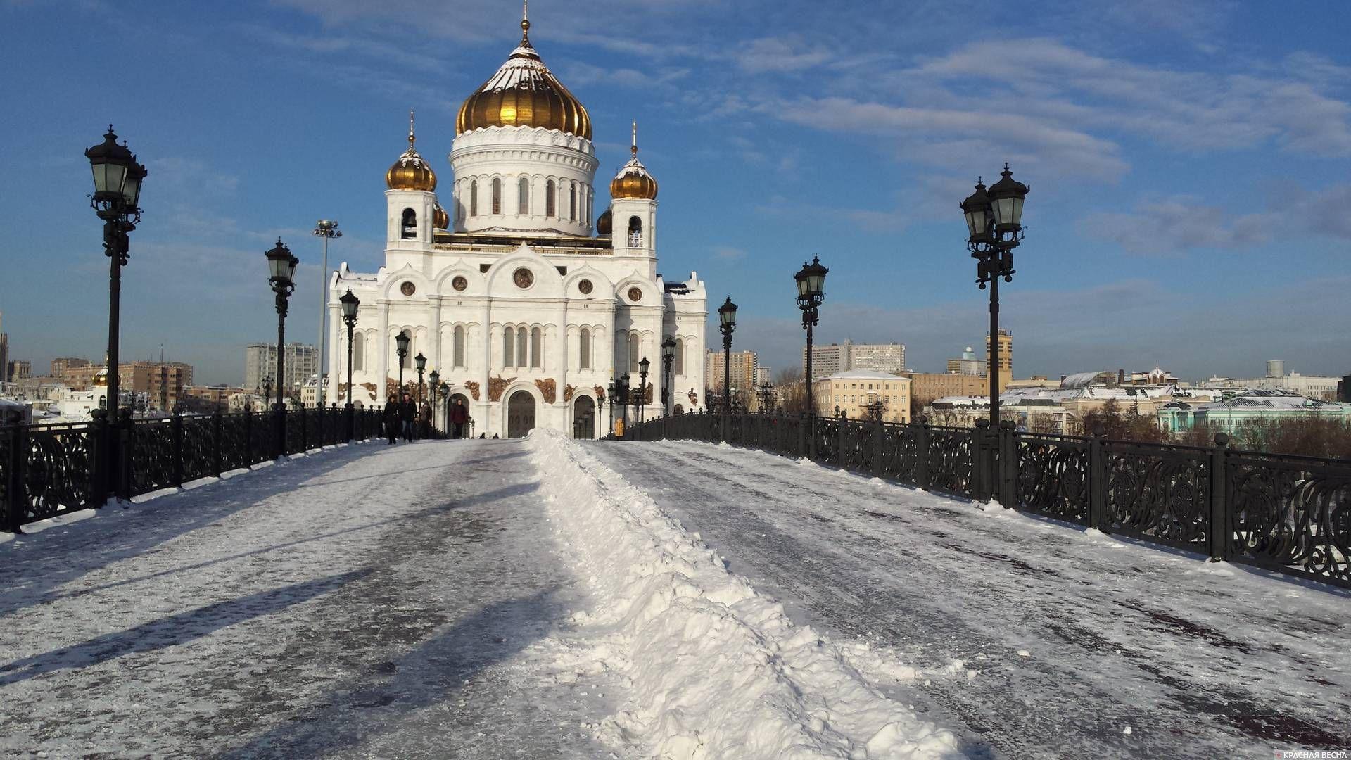 Москва. У Храма Христа Спасителя