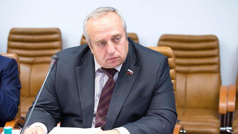 Франц Клинцевич [gov.ru]