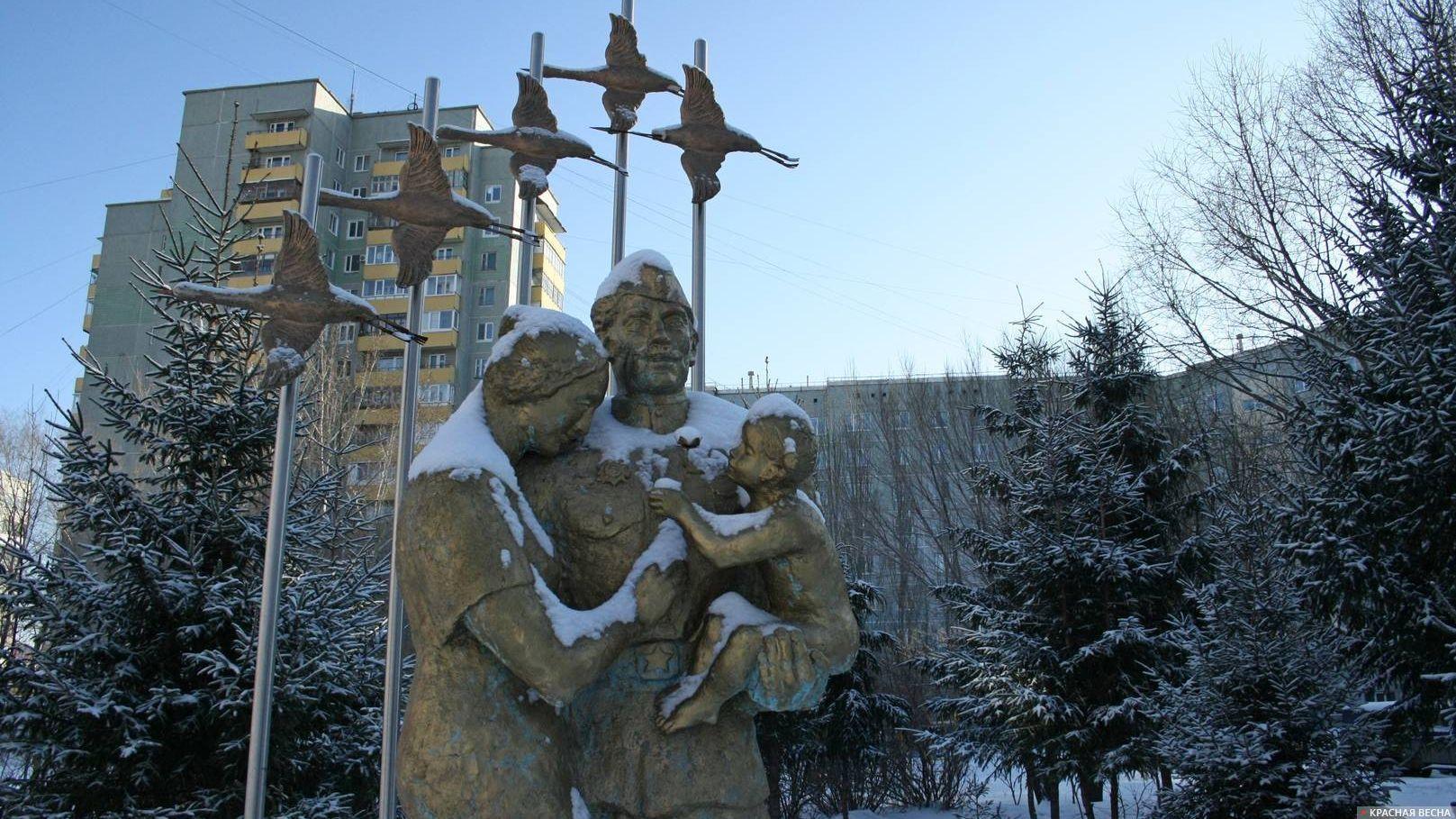 Памятник солдату вернувшемуся с войны