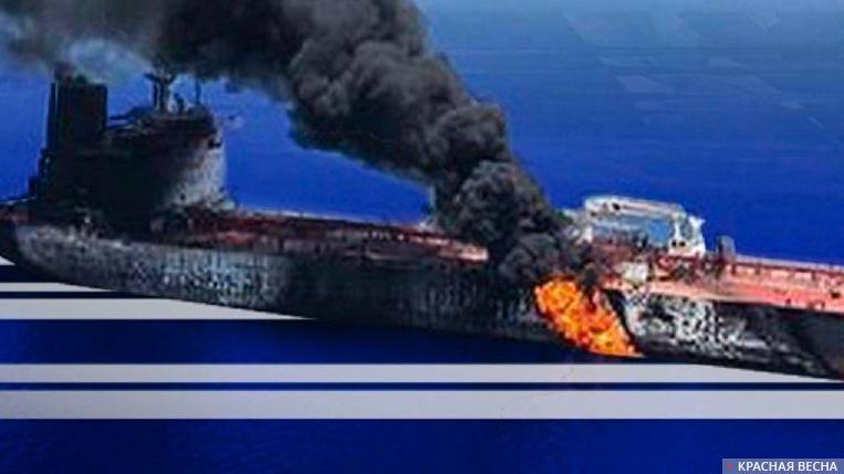Бедствие на танкере
