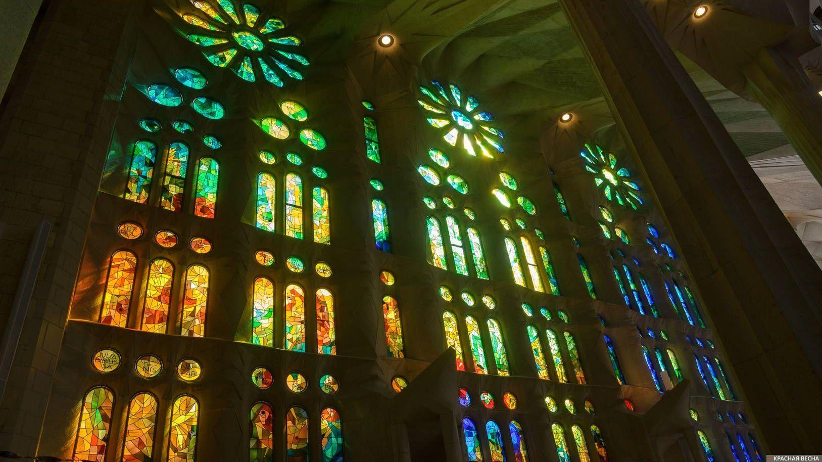 Витражи Храма Саграда Фамилия, Барселона, Испания.