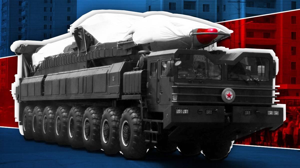 Баллистическая ракета. КНДР
