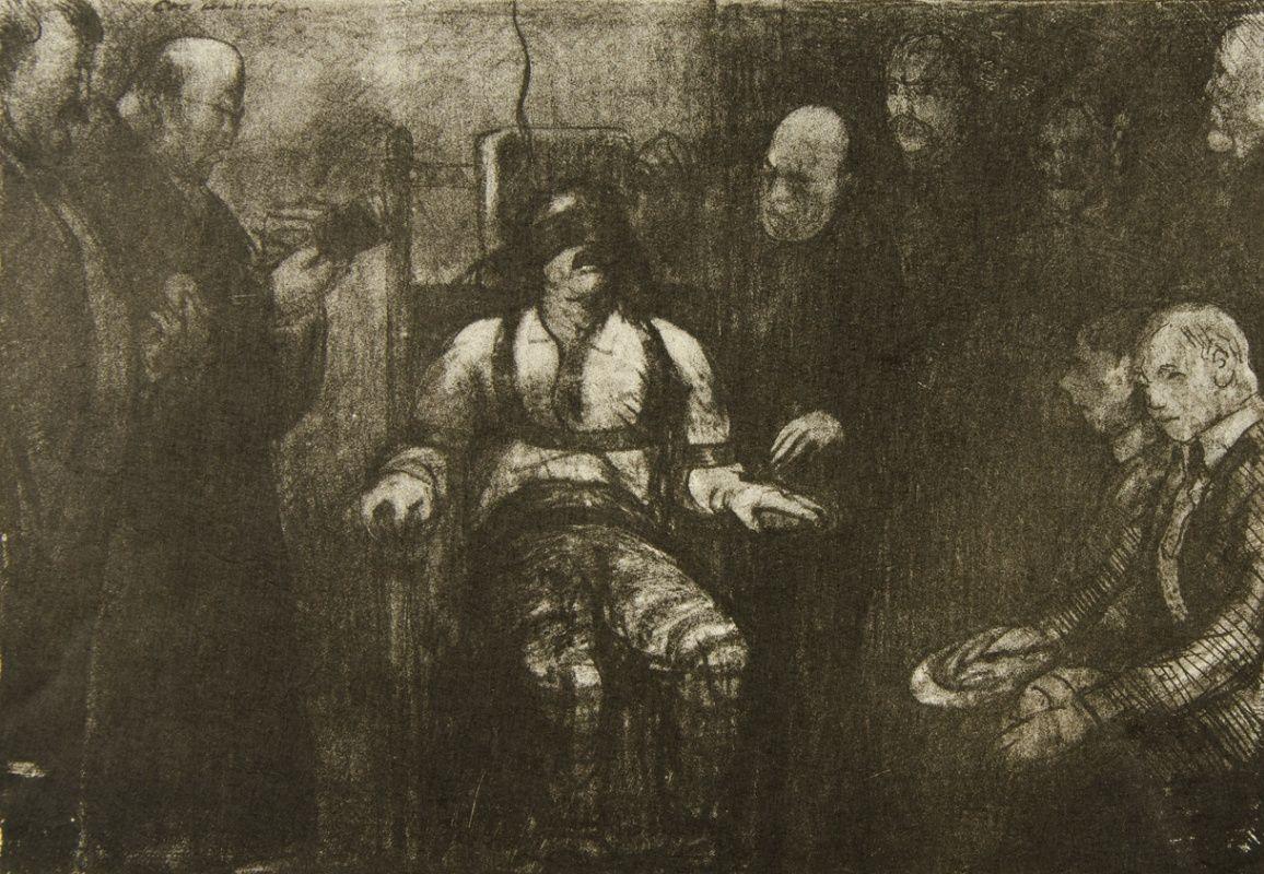 Джордж Уэсли Беллоуз. Казнь на электрическом стуле. 1917
