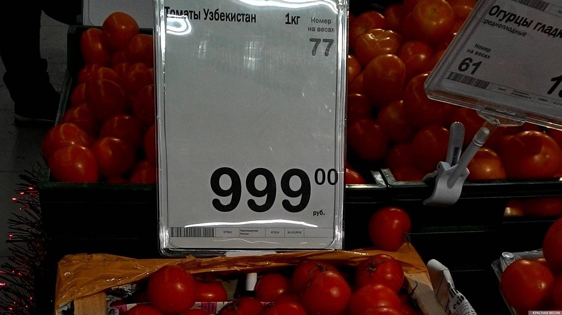 Индексации МРОТ - на помидоры не хватит